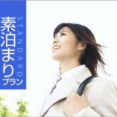 Отель Daiwa Roynet Hotel Hakata-Gion Япония, Хаката - отзывы, цены и фото номеров - забронировать отель Daiwa Roynet Hotel Hakata-Gion онлайн помещение для мероприятий