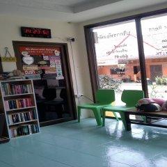 Апартаменты Lanta Dream House Apartment Ланта фото 11