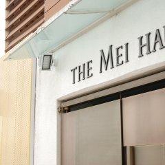 Отель The Mei Haus Hongdae сауна фото 2