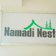 Отель Namadi Nest сауна