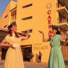 Отель Caesar Palace Болгария, Елените - отзывы, цены и фото номеров - забронировать отель Caesar Palace онлайн вид на фасад