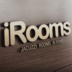 Отель Irooms Jacuzzi Suites Италия, Рим - отзывы, цены и фото номеров - забронировать отель Irooms Jacuzzi Suites онлайн интерьер отеля фото 2