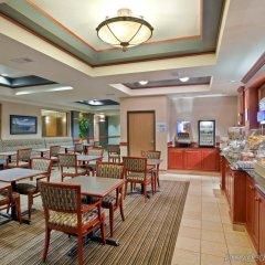 Отель Holiday Inn Express & Suites Ashland питание