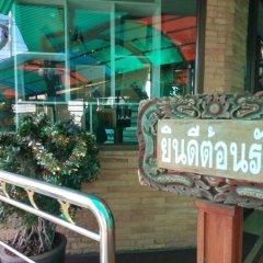 Отель Aimsookkrabi Таиланд, Краби - отзывы, цены и фото номеров - забронировать отель Aimsookkrabi онлайн помещение для мероприятий