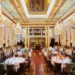 Бутик-отель Majestic Deluxe Санкт-Петербург питание фото 3