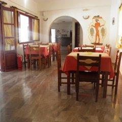 Отель Maistros Village Греция, Остров Санторини - отзывы, цены и фото номеров - забронировать отель Maistros Village онлайн питание