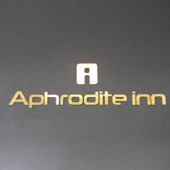 Отель Aphrodite Inn Бангкок сауна