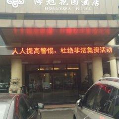 Honeysea Hotel парковка