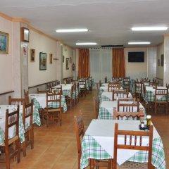Hotel Muñoz питание