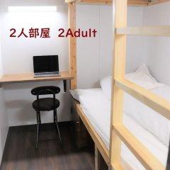 Jam Hostel Hakata Station Front Хаката комната для гостей фото 4