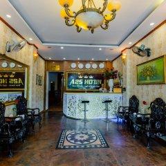 A25 Hotel - Quang Trung гостиничный бар