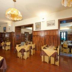 Отель Albergo Italia Италия, Орнавассо - отзывы, цены и фото номеров - забронировать отель Albergo Italia онлайн питание фото 3