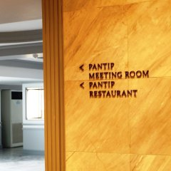 The Pantip Hotel Ladprao Bangkok Бангкок спа