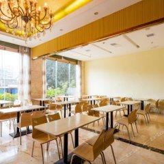 Xin Li Hotel питание