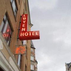 Hotel Loeven Копенгаген фото 4