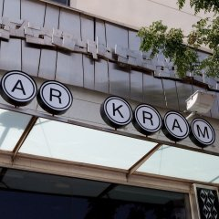 Отель KRAMER Валенсия фото 3