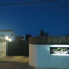 Отель Monte Girassol - The Lisbon Country House! парковка