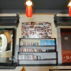 Beijing Wang Fu Jing Jade Hotel развлечения