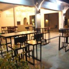 Отель Kanlaya Park Samui Самуи питание