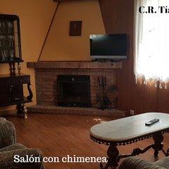 Отель Casa Rural Tio Vicente комната для гостей фото 3