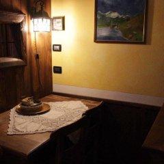 Отель Chambres D'hotes Les Fleurs Грессан удобства в номере