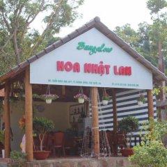 Отель Hoa Nhat Lan Bungalow с домашними животными