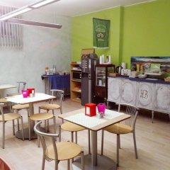 Hotel Birilli B&B Чивитанова-Марке питание