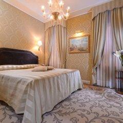 Hotel Santa Marina комната для гостей фото 3