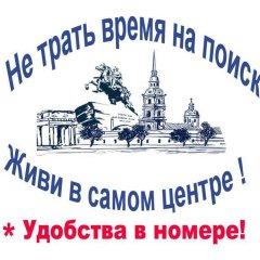 Хостел Пётр Санкт-Петербург городской автобус