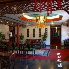Отель Lu Song Yuan Китай, Пекин - отзывы, цены и фото номеров - забронировать отель Lu Song Yuan онлайн питание