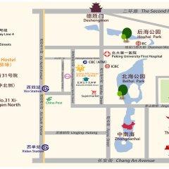 Отель Beijing Sunrise Hotel Beihai Branch - Hostel Китай, Пекин - отзывы, цены и фото номеров - забронировать отель Beijing Sunrise Hotel Beihai Branch - Hostel онлайн спортивное сооружение
