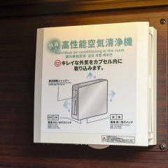 Отель Anshin Oyado Premier Shinbashi Shiodome ванная фото 2