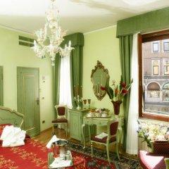 Отель Albergo Cavalletto & Doge Orseolo Италия, Венеция - 13 отзывов об отеле, цены и фото номеров - забронировать отель Albergo Cavalletto & Doge Orseolo онлайн спа
