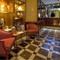 Отель Amadeus Италия, Венеция - 7 отзывов об отеле, цены и фото номеров - забронировать отель Amadeus онлайн гостиничный бар
