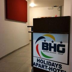 Отель Holidays Apart-Hotel Бельгия, Брюссель - 1 отзыв об отеле, цены и фото номеров - забронировать отель Holidays Apart-Hotel онлайн интерьер отеля