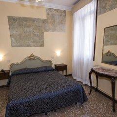 Отель Pensione Guerrato Италия, Венеция - отзывы, цены и фото номеров - забронировать отель Pensione Guerrato онлайн комната для гостей фото 5