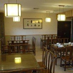 Отель Ci En Hotel Китай, Сиань - отзывы, цены и фото номеров - забронировать отель Ci En Hotel онлайн питание фото 2