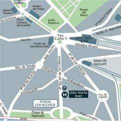 Отель Atocha Испания, Мадрид - отзывы, цены и фото номеров - забронировать отель Atocha онлайн городской автобус