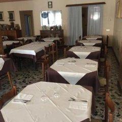 Отель Aparthotel ManfrÈ Италия, Веделаго - отзывы, цены и фото номеров - забронировать отель Aparthotel ManfrÈ онлайн питание