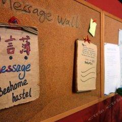 Отель Beehome International Youth Hostel- Lujiazui Китай, Шанхай - отзывы, цены и фото номеров - забронировать отель Beehome International Youth Hostel- Lujiazui онлайн интерьер отеля фото 2
