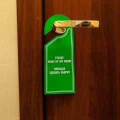 Гостиница Ясная 7 в Санкт-Петербурге 5 отзывов об отеле, цены и фото номеров - забронировать гостиницу Ясная 7 онлайн Санкт-Петербург