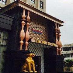 Yongdebao International Hotel Guangzhou балкон