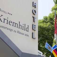 Отель Kriemhild am Hirschgarten Германия, Мюнхен - отзывы, цены и фото номеров - забронировать отель Kriemhild am Hirschgarten онлайн парковка