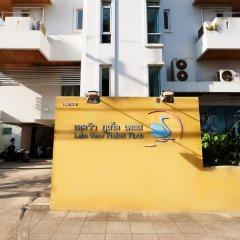 Отель OYO 605 Lake View Phuket Place Таиланд, Пхукет - отзывы, цены и фото номеров - забронировать отель OYO 605 Lake View Phuket Place онлайн фото 5