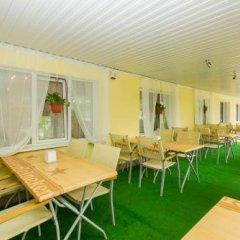 Гостиница Международный Аэропорт Краснодар в Краснодаре 14 отзывов об отеле, цены и фото номеров - забронировать гостиницу Международный Аэропорт Краснодар онлайн фото 5