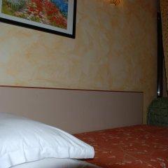 Отель Casa Mia Италия, Милан - отзывы, цены и фото номеров - забронировать отель Casa Mia онлайн сейф в номере