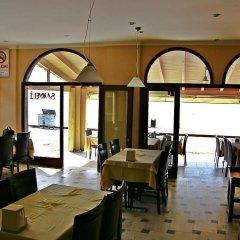 Samyeli Otel ve Restaurant Турция, Дикили - отзывы, цены и фото номеров - забронировать отель Samyeli Otel ve Restaurant онлайн питание