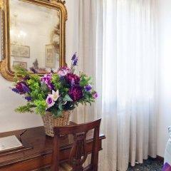 Отель Ca'Teresa Италия, Венеция - отзывы, цены и фото номеров - забронировать отель Ca'Teresa онлайн удобства в номере