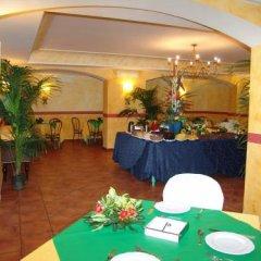 Hotel Casena Dei Colli питание фото 3