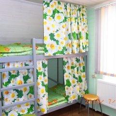 Hostel Favorit детские мероприятия фото 2